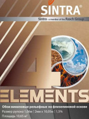 4-elements (1)