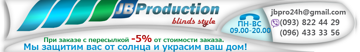 JBProduction.com.ua